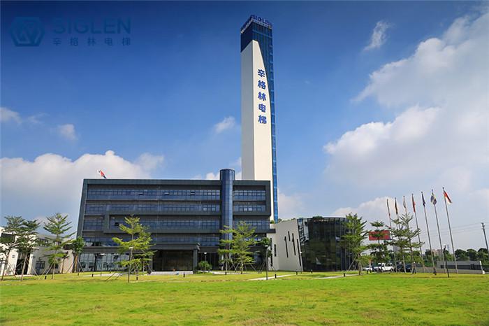 电梯企业办公楼.jpg